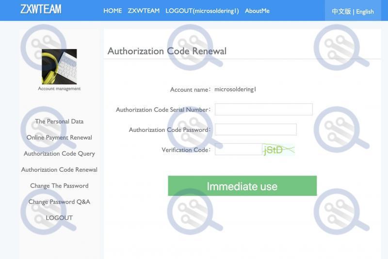 zxw-3-serial-number-password-license